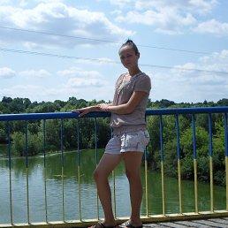 Лилия, 26 лет, Жашков
