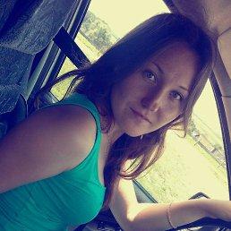 Валентина, Чебоксары, 24 года
