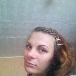 Кристина, 29 лет, Рубцовск