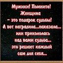 Фото Вера, Павловск - добавлено 6 августа 2015 в альбом «Лента новостей»