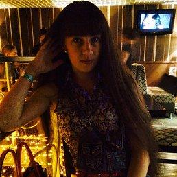 Алина, 27 лет, Чита