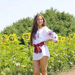 Наталья, 36 лет, Боярка