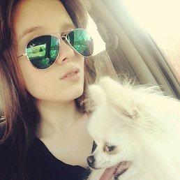 Ксения, 23 года, Алзамай