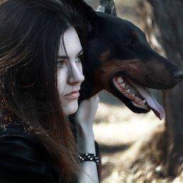 Екатерина, 24 года, Белорецк