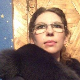 Ирина, 37 лет, Павлоград