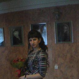 Софія, 24 года, Ровно