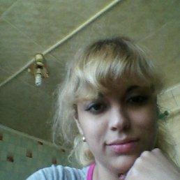 Виктория, Жуковка, 26 лет