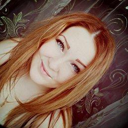 Анастасия, 25 лет, Братск