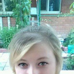 Наталия, 28 лет, Протвино