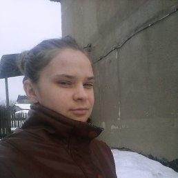 валентина, 26 лет, Тверь