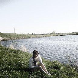 Юлия, 19 лет, Наровчат