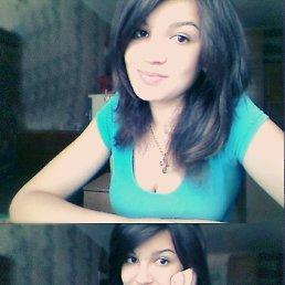 Алинка, 24 года, Лубны