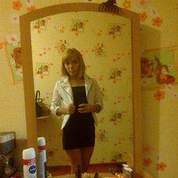Лидия, 30 лет, Улан-Удэ