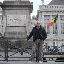 Руслан, Косов, 51 год