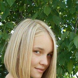 мэри, 26 лет, Верхнеднепровск