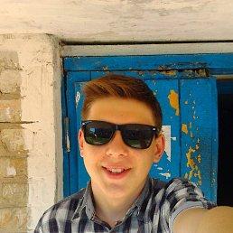 Александр, 20 лет, Нижнедевицк