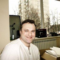Андрей, 45 лет, Лосино-Петровский
