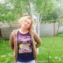 Ирина, 45 лет, Кривой Рог