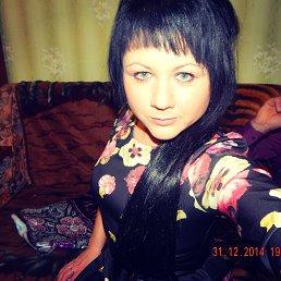 Наталья, 27 лет, Можга