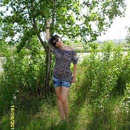 Татьяна, 30 лет, Чита