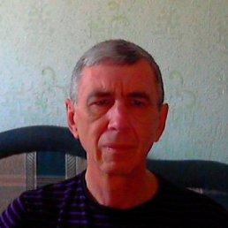 Олег, Запорожье
