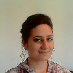 Карина, 22 года, Усть-Кут