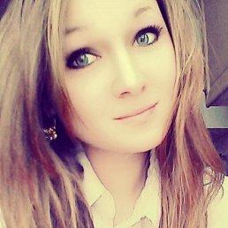 Анастасия, 22 года, Дубна