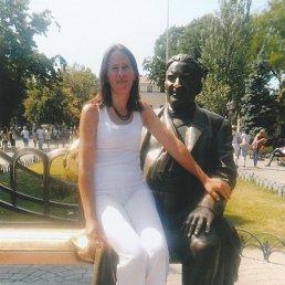 нина, 43 года, Глухов