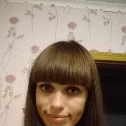 Елена, 27 лет, Морозовск