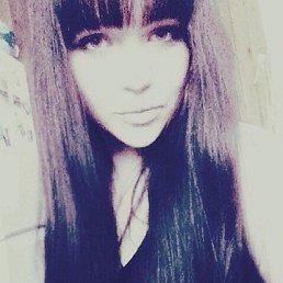 Oksana, 26 лет, Георгиевск