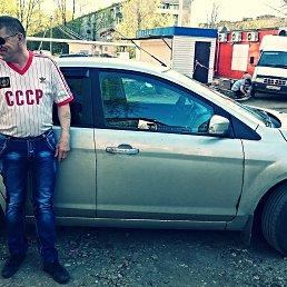Сергей, 57 лет, Дорохово