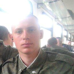 Дмитрий, 23 года, Рыльск