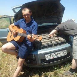 Рома Прокопов, 26 лет, Фролово