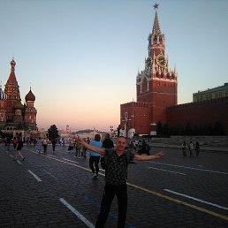 Vladimir, 28 лет, Макеевка
