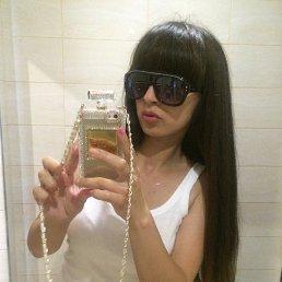 Мадина, 25 лет, Кисловодск