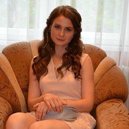 Алёна, 24 года, Десногорск