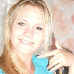 Валентина, 24 года, Хабаровск