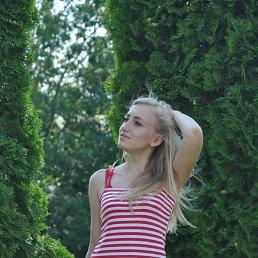Катя, 28 лет, Острог