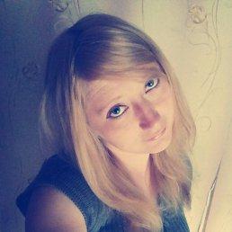 Екатерина, 29 лет, Миньяр