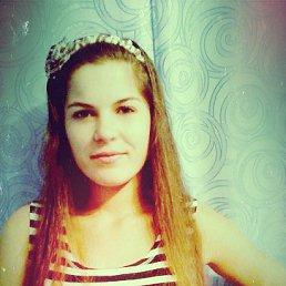 Юлия, 23 года, Измаил