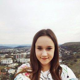 Иночка, 23 года, Геническ