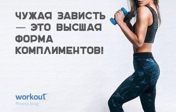 Сентября, упражнение открытка бренда