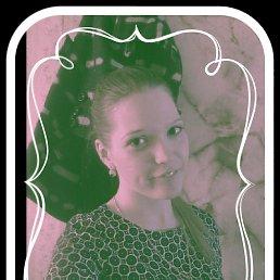 Татьяна, 28 лет, Николаевск-на-Амуре