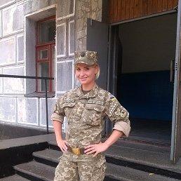 Маринка, 29 лет, Полтава