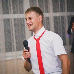 Александр, 30 лет, Протвино