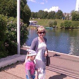 Наталья, 28 лет, Слободской