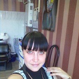 Евгения, 36 лет, Брянск-4
