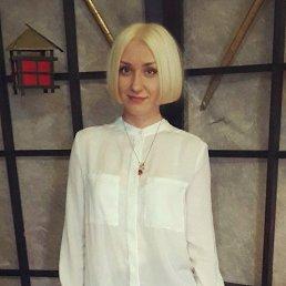 Кристина, 25 лет, Южноуральск