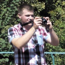 Сергій, 28 лет, Обухов