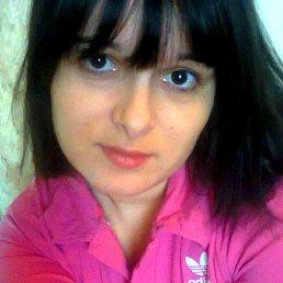 Елена, 29 лет, Рышканы